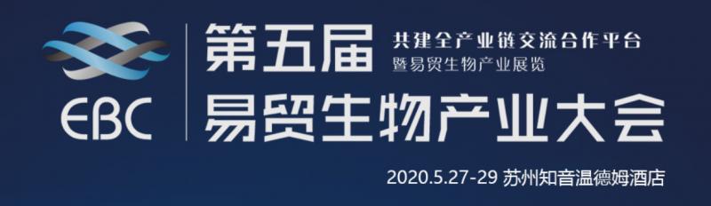 QQ截图20200508130616